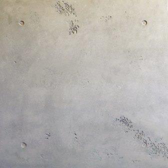 Фото штукатурки под бетон